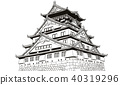 오사카 성, 성, 캐슬 40319296
