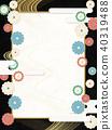 日本现代框架(日本纸纹理) 40319488