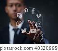 Concept Of Social Media - Man Pressing Virtual Screen 40320995