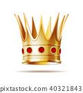 冠 王冠 皇冠 40321843