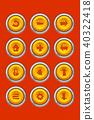 icon vector set 40322418