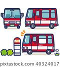 工作车辆巴士(红色系列) 40324017
