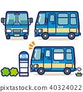 工作车辆巴士(蓝色系列) 40324022