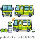 工作车辆巴士(绿色) 40324026