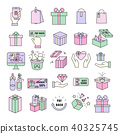 Gift box,Present Icon set,Gift Voucher 40325745