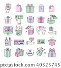 Gift box,Present Icon set,Gift Voucher 40325745