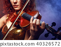 performance stage violin 40326572