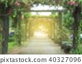 Abstract blurred flower tunnel in garden  40327096