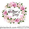 Happy Mother's Day background with flowers  40327379