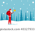 Santa Claus is coming with bag.  40327933