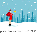 Santa Claus is coming with bag.  40327934