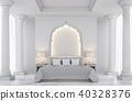 Luxury white bedroom 3D render 40328376