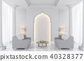 Luxury white living room 3D render 40328377