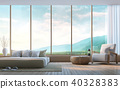 Modern bedroom with mountain view 3d render 40328383