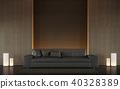modern, living, room 40328389