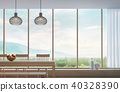 Modern dining room with mountain view 3d render 40328390