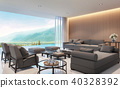 Modern living room with mountain view 3d render 40328392