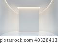 render empty modern 40328413