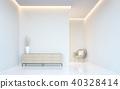 render empty modern 40328414