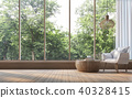 Modern living room with nature view 3d render 40328415