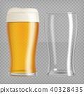 beer booze cup 40328435