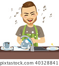 Man Washing Dishes 40328841