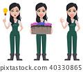 gardener, woman, female 40330865