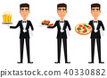 Handsome waiter wearing a professional uniform 40330882