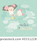 Cute girl with her little unicorn 40331228