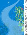star festival, the star festival, milkyway 40334076