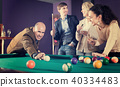 Happy middle class people having pool game 40334483
