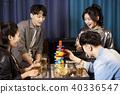 생활,친구,우정,20대,청년 40336547