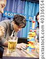 생활,친구,우정,20대,청년 40336554