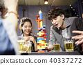 생활,친구,우정,20대,청년 40337272
