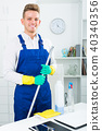 guy in uniform cleaning in office. 40340356