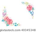 꽃의 일러스트 40345348