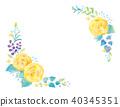 꽃의 일러스트 40345351