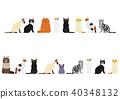 vector, vectors, animal 40348132