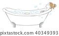 ผู้หญิงอาบน้ำอาบน้ำฟอง 40349393