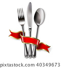 Ribbon, Spoon, Knife and Fork 40349673