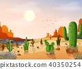 Desert landscape with cactus on the sunset backgro 40350254