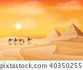 Camel caravan in wild Africa pyramids landscape at 40350255