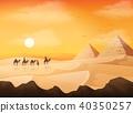 Camel caravan in wild Africa pyramids landscape at 40350257