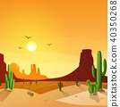 Desert landscape with cactuses on the sunset backg 40350268