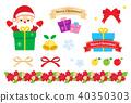ornament, ornaments, christmas 40350303
