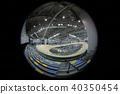 athlete, ball, feather 40350454