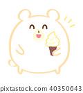소프트 아이스크림을 먹는 백곰 씨 40350643