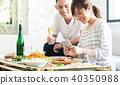 夫婦 一對 情侶 40350988