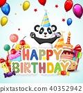 Birthday background, with happy cartoon panda 40352942