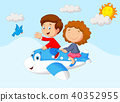 Kids Going on a Joyride in a Mini Plane 40352955